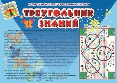 Настольная универсальная игра для детей 7-10 лет