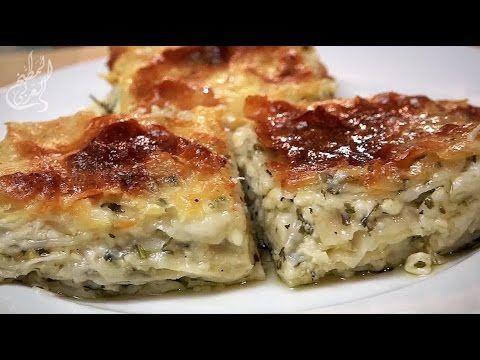 طريقة عمل فطائر بواتشه السميت التركي /برك تركي كالجاهز التي تباع في المحال سهلة التحضير ولذيذة - YouTube