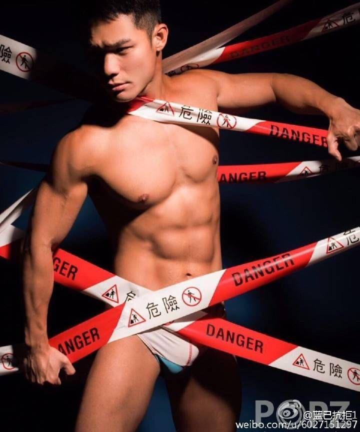 Asian Nice Man In White Underwear
