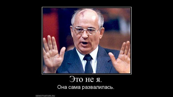 8. РОССИЯ - демотиваторы и шаржи, юмор и сатира, ПРИКОЛ - КЛАСС!