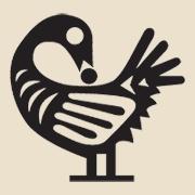 """""""Sankofa"""" símbolo africano que significa que tens que aprender com o passado para construíres o futuro."""