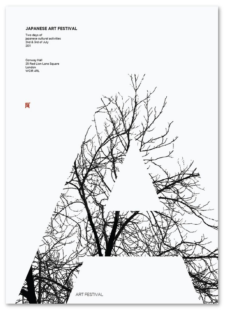 BALANCE: Japanese A. The masked tree branch silhouette image is stunning. It creates a very visually interesting negative space. The type in the upper left corner has the propensity to follow the diagonal ascension of the left leg of the A. This is a brilliant composition with maximum contrast, and a clear focal point for a simply stunning result.