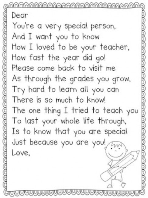 Teach Junkie: 26 Fun and Memorable End of the School Year Celebration Ideas - Teacher Gift Poem