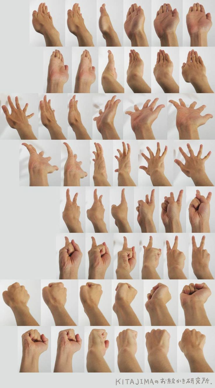 손 그리는 방법(기본)