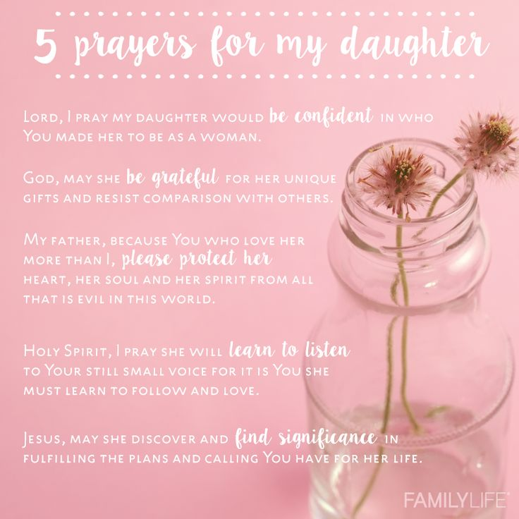 For Daughter Quotes: 17 Best Quotes For My Daughter On Pinterest
