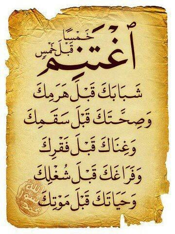 .hadith