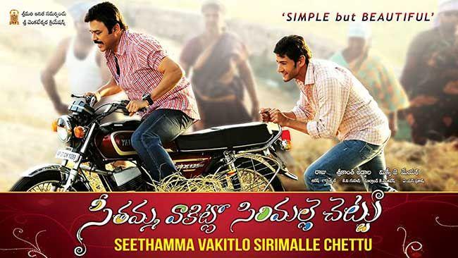 Watch Seethamma Vakitlo Sirimalle Chettu Movie Www Smallscreen Cc In 2020 Movies Songs Movie Posters