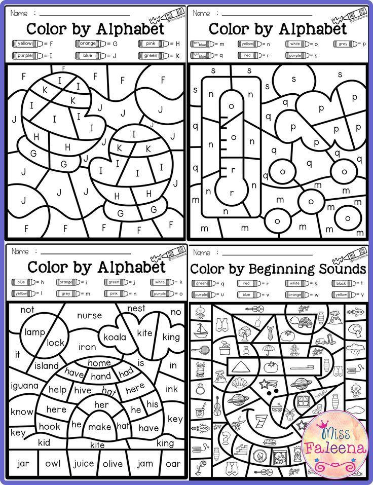 424738d1ad3c398979fe44d774fd30d8 - Kindergarten Technology Lessons