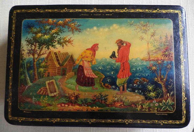 RARE Russian Vintage Lacquer Box Mstera The Golden Fish Story 60'S | eBay