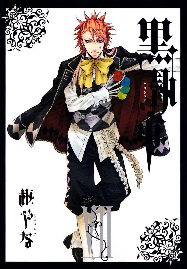 Joker, Kuroshitsuji