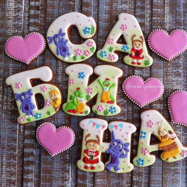 #имбирныепряники #расписныепряники #кендибар #караганда #домашняякондитерская #подарок #пряникипеченьки #cookies #candybar #love #gingerbread #decoratedcookies #kz #karaganda