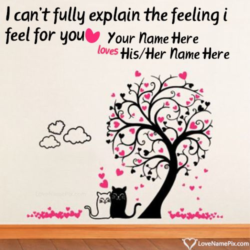 Sweet Love Couple Images With Quotes: Best 25+ Cute Couple Names Ideas On Pinterest