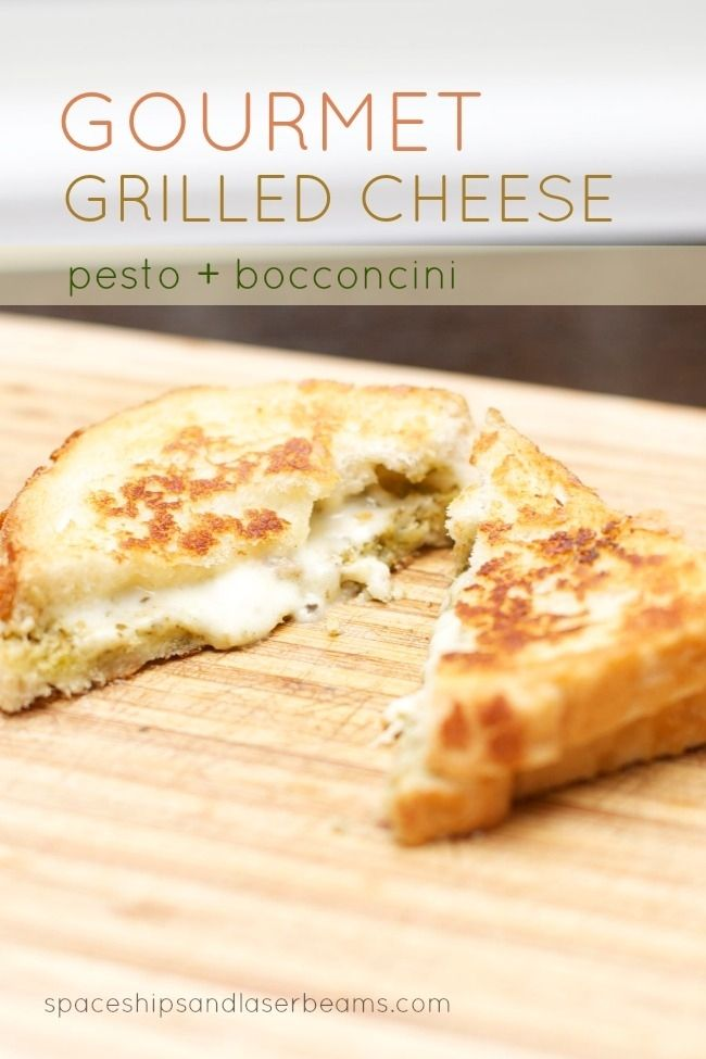 Bocconcini  and Pesto Easy Gourmet Grilled Cheese Sandwich www.spaceshipsandlaserbeams.com