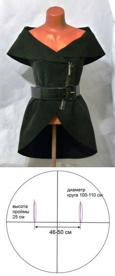 Выкройка шикарного жилета | шитьё | Постила