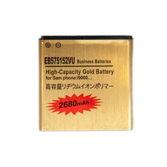 Batería Gold para Samsung galaxy S i9000 http://www.tucargadorsolar.com/Baterias-para-moviles/Bateria-Gold-2430mah-Samsung-Galaxy-S-i9000.html