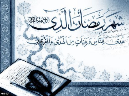"INTENTION FOR LISTENING - RECITATION OF QUR'AN! Tilawat-e-Quran sunnay ki Niyyatain (Islami bahen/sister's)  The Holy Prophet SallAllahu Alaihi Wa'sallam has stated,   ""The intention of a Muslim is better than his deed"".  Farman-e-Mustafa SallAllahu Alaihi Wa'sallam hay. ""Muslman ki niyat us kay amal say behtar hay.""  (tibrani mojam kabeer hadees 5942 jild6 safha85 adar ahya aturas alarbi alberut)   Let's together make good intentions.  For gaining the pleasure of Allah Azzawajal and…"