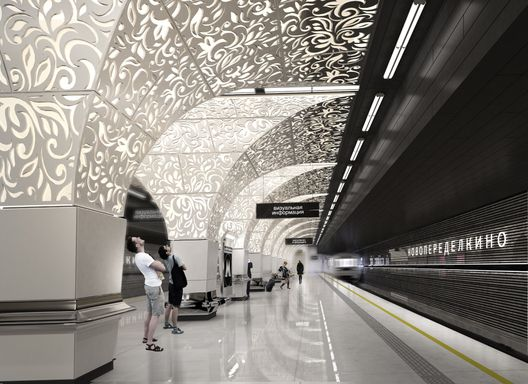 Subway Station in Moscou