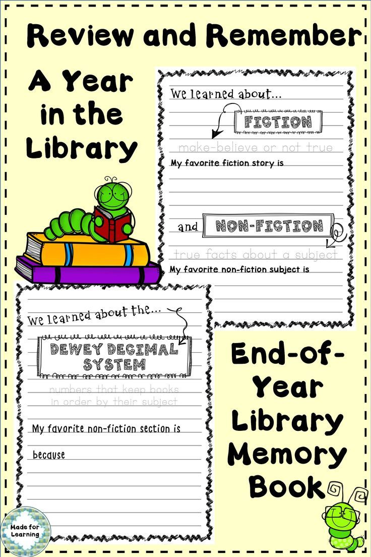 Review those library skills with a fun end-of-the-year memory book.  $