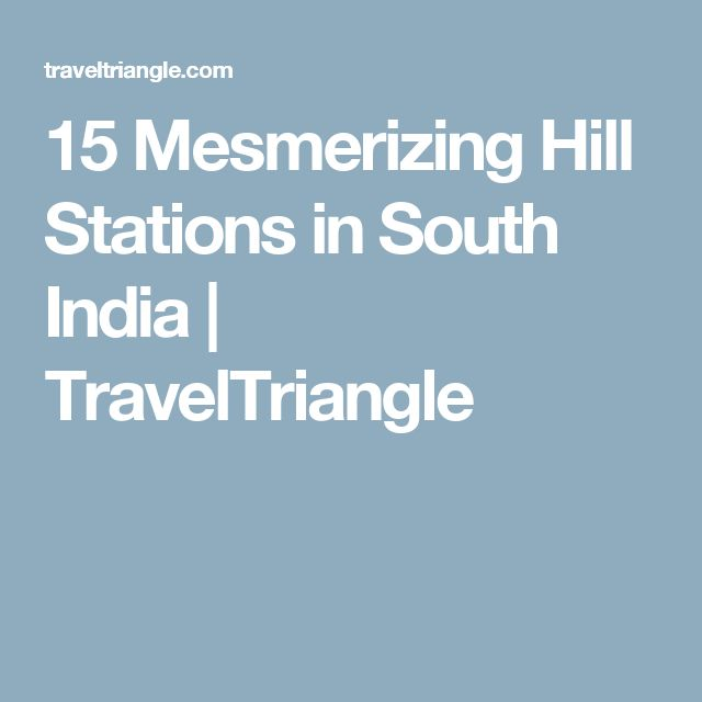 15 Mesmerizing Hill Stations in South India | TravelTriangle