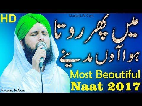 Main Phir Rota Huwa Aaon Qari Asad Attari Most Beautiful
