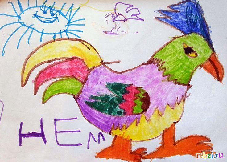 Детский рисунок: волшебный петух (Нелля, , 4 года, санкт-петербург)