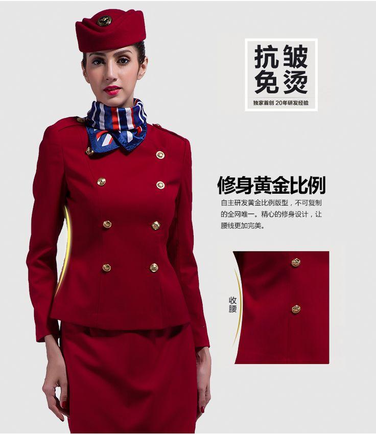 TDET stewardess uniformen nieuwe lente en de herfst met lange mouwen Slim luchtvaart carrière rok overalls voorgrond rode pak -tmall.com Lynx