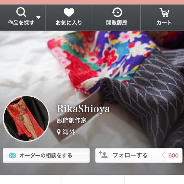 Creemaさんのフォロワーさんが600人にありがとうございます  #kimono #kimonofashion  #craftsmanship #upcycledfashion #upcycledclothing #refashion #rikashioyaboutique  #creema #oneoff  #oneofakind #handmade #etsy  #着物 #着物リメイク #銘仙 #世界にひとつだけ #世界に一つ