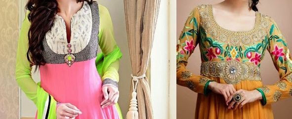Pakistani Shalwar Suit Ladies Neckline Design 2015