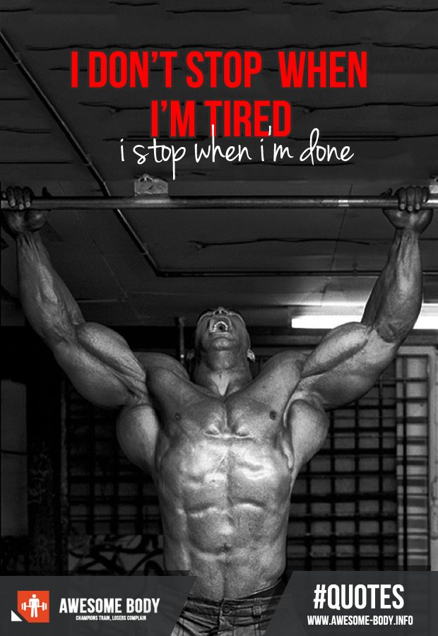 I dont stop when im tired | i stop when im done | motivational quotes