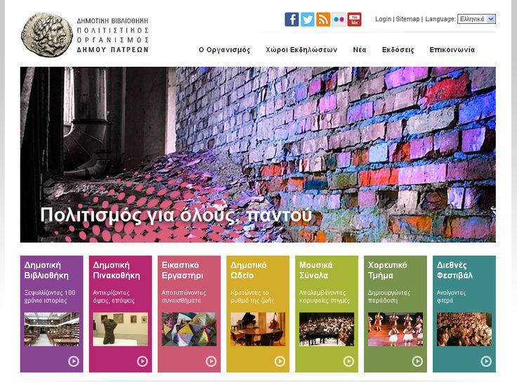 Η New Media Soft ανέλαβε να σχεδιάσει και να κατασκευάσει την ιστοσελίδα της Δημοτικής Βιβλιοθήκης του Πολιτιστικού Οργανισμού Δήμου Πατρέων. Ο οργανισμός έχει τη συνολική ευθύνη για την Βιβλιοθήκη, την Πινακοθήκη, το Ωδείο, το Εικαστικό εργαστήριο, τα μουσικά σύνολα, το χορευτικό τμήμα καθώς και για το διεθνές φεστιβάλ. Μπορείτε να ενημερώνεστε για τις νέες εκδηλώσεις μέσα από το site  www.patrasculture.gr