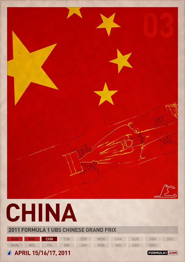 Formula 1 2011 Poster Series by PJ Tierney. 3 China