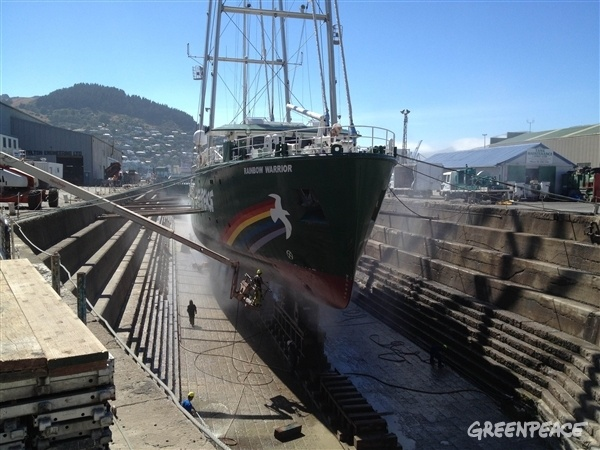 PHOTO: The Rainbow Warrior in Lyttelton dry dock http://act.gp/Yyd7u5