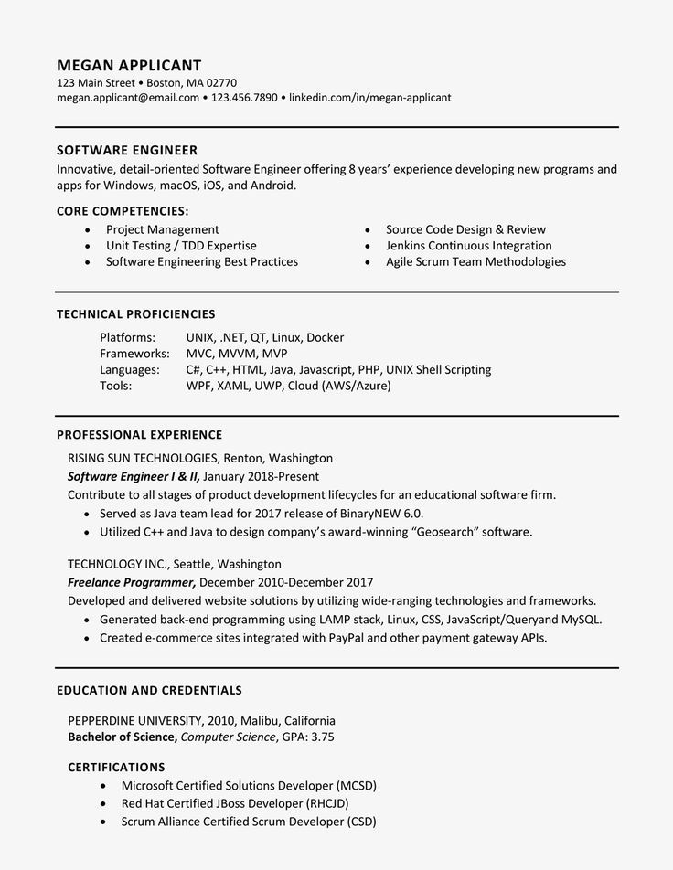Apps Development PinWire: Resume Examples 2017 Skills ...