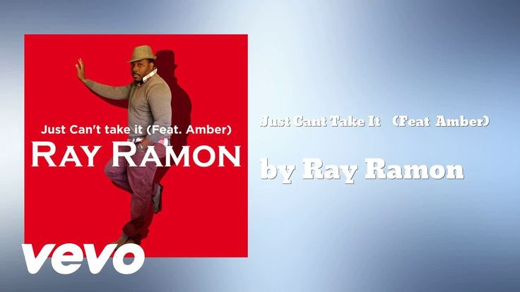 Ray Ramon - Just Cant Take It (AUDIO) ft. Amber