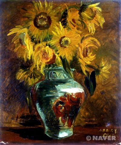 김중현 정물(꽃) 1948년 국립현대미술관 소장 활짝 핀 해바라기를 그린 <정물(꽃)>(1948)에서는 서양회화의 기초를 충실히 따른 사실주의적 화법을 구사하였다. 소재나 구성에서 반 고흐(Vincent van Gogh)의 <해바라기(Sunflowers)>(1888)와 거의 유사하지만, 흙 냄새를 풍기는 향토색 짙은 색채를 통해 서민의 토속적이고 투박한 정서를 대변하는 그의 작품 세계를 엿볼 수 있다.