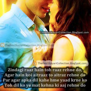 Most Romantic Yaad Shayari