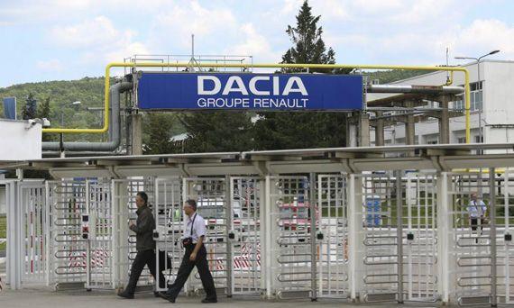 Румыния стремится привлечь еще автопроизводителей, говорит министр | Новости автомира на dealerON.ru