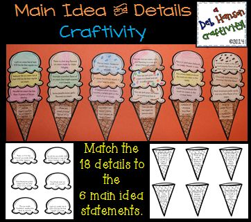 Main Idea & Details Craftivity. All statements are related to ice cream.  Students match each detail scoop of ice cream to the correct main idea cone.  $