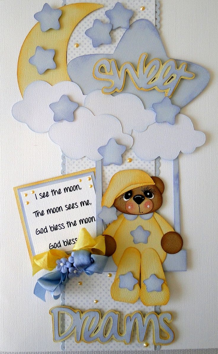 Baby scrapbook ideas quotes - Dream Cute Journal Quote