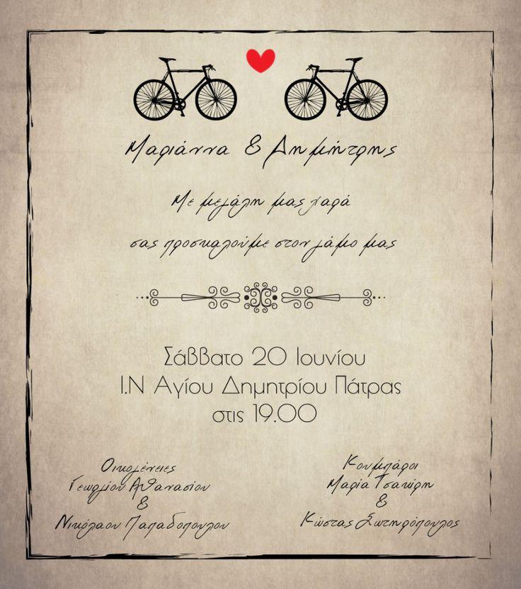 wedding invitation, bike, vintage, ποδήλατο, προσκλητήριο γαμου, thefunkycrafts.com