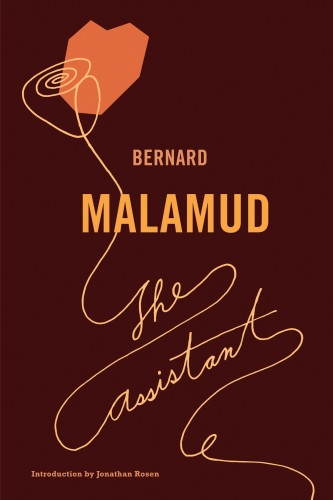 a literary analysis of the assistant by bernard malamuds The assistant bernard malamud character analysis frank alpine it is within the borders of this changing social context that the jews of the assistant.