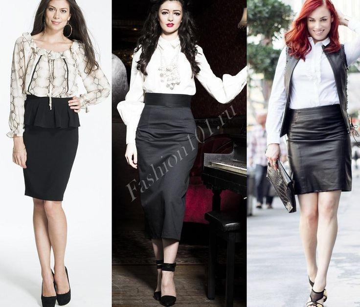 Черная юбка-карандаш с блузкой