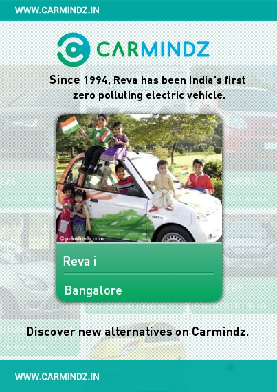 """The vision of the company is to establish a tradition of excellence and leadership in environment friendly urban transportation by offering the best value and highest quality electric vehicles for city mobility. RECC is also based upon the """"zero principle"""" of the Maini Group. Zero defects, zero time delays, zero inefficiencies and zero pollution. This is achieved through Zero Wastage and Zero Compromises.   Source: auto.indiamart.com"""