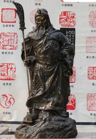 Бесплатная доставка 26 Китайский Чистая Бронзовый Бог войны Гуань Юй (Гуань Гун) Dragon Sword Статуя