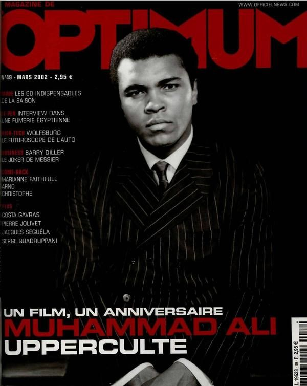 muhammad ali magazine cover - Google Search