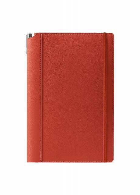 Μεσαίο Borneo Ριγέ Soft Flex® Κόκκινο