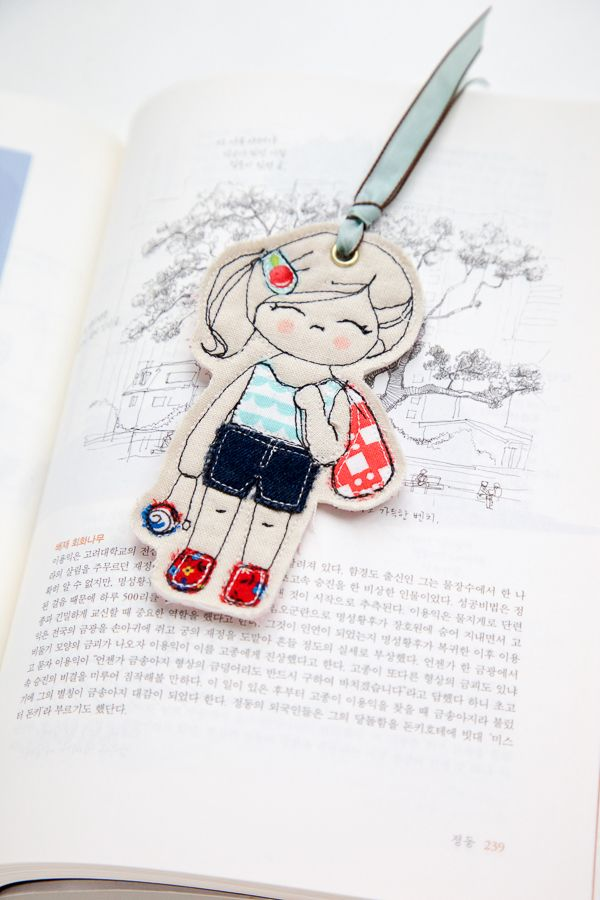 How to make charming Bookmarks