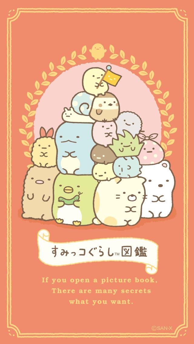 Sumikko Gurashi Phone Wallpaper • 640x1136 • 1080x1920