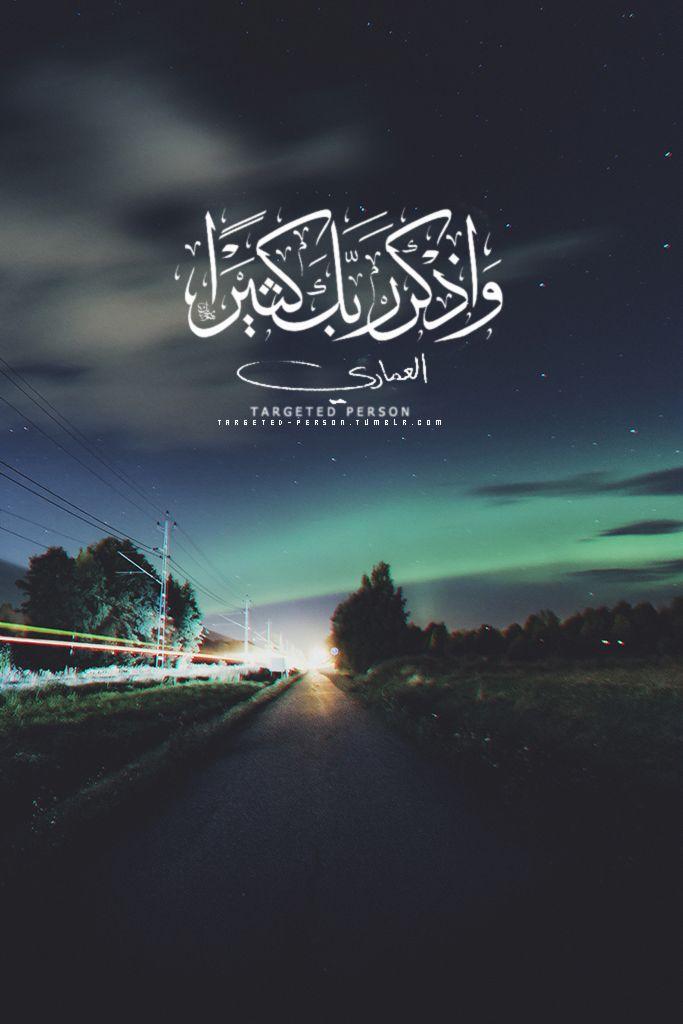 Quran 3:41 – Surat Al Imran