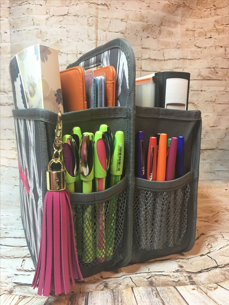 Double Duty Caddy, Thirty-One, desk organizer, planner caddy, mini binders, pens, pencils, markers, personalize it, planner girl